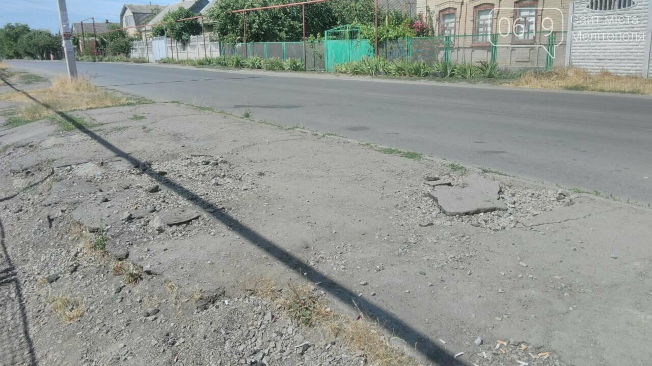В Мелитополе исчезла остановка, фото-1, Фото сайта 0619