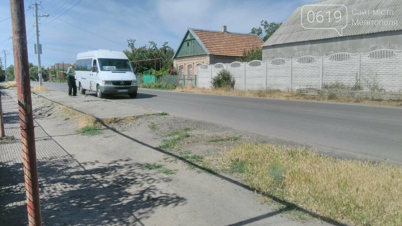 В Мелитополе исчезла остановка, фото-2, Фото сайта 0619