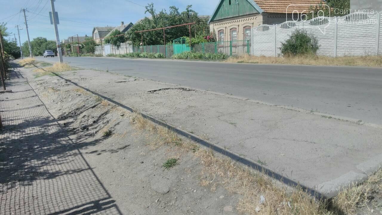 В Мелитополе исчезла остановка, фото-3, Фото сайта 0619