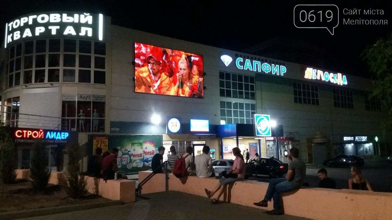 Мелитопольцы могут посмотреть Чемпионат Мира по футболу на большом экране , фото-1