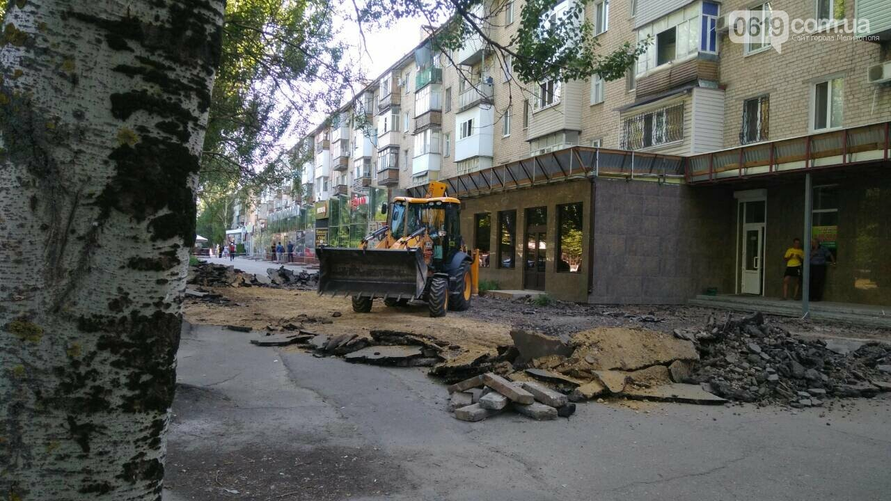 В Мелитополе продолжают работы по благоустройству пешеходных зон , фото-1