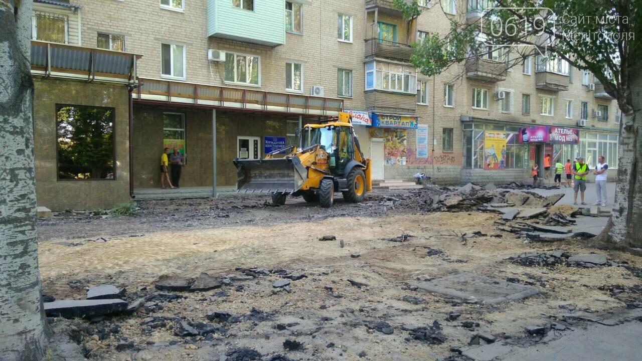 В Мелитополе продолжают работы по благоустройству пешеходных зон , фото-2