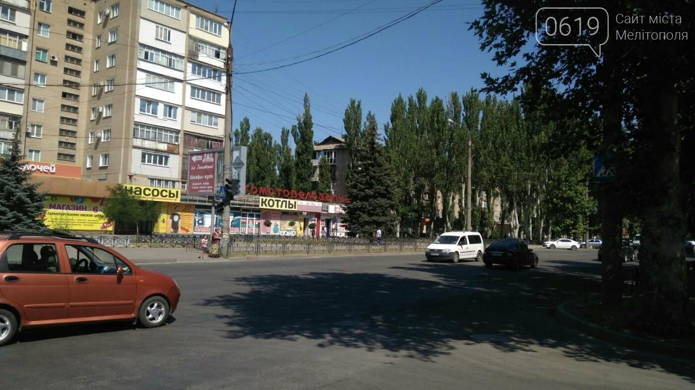 В Мелитополе за целый день так и не отремонтировали неработающие светофоры, фото-1