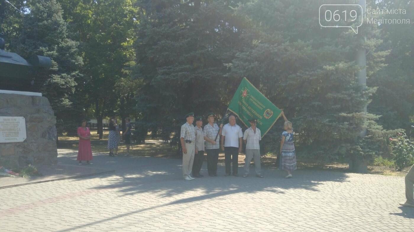 В Мелитополе почтили память жертв войны в Украине, фото-1