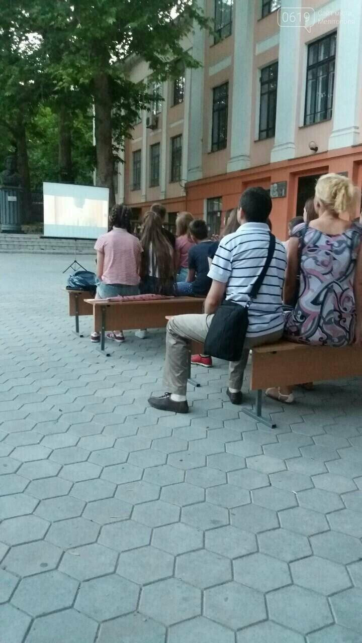 Мелитопольцы посмотрели фильм под открытым небом , фото-1