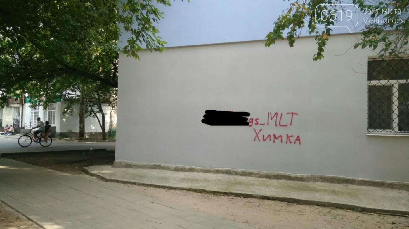 Экстази Качественный Братск Прегабалин Прайс Копейск