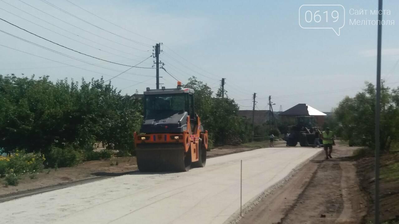 В Мелитополе асфальтируют грунтовую дорогу , фото-3