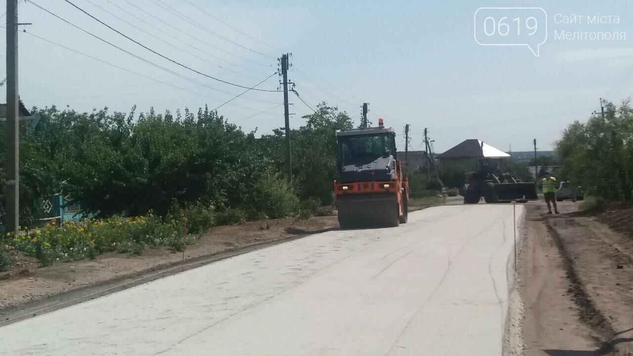 В Мелитополе асфальтируют грунтовую дорогу , фото-2