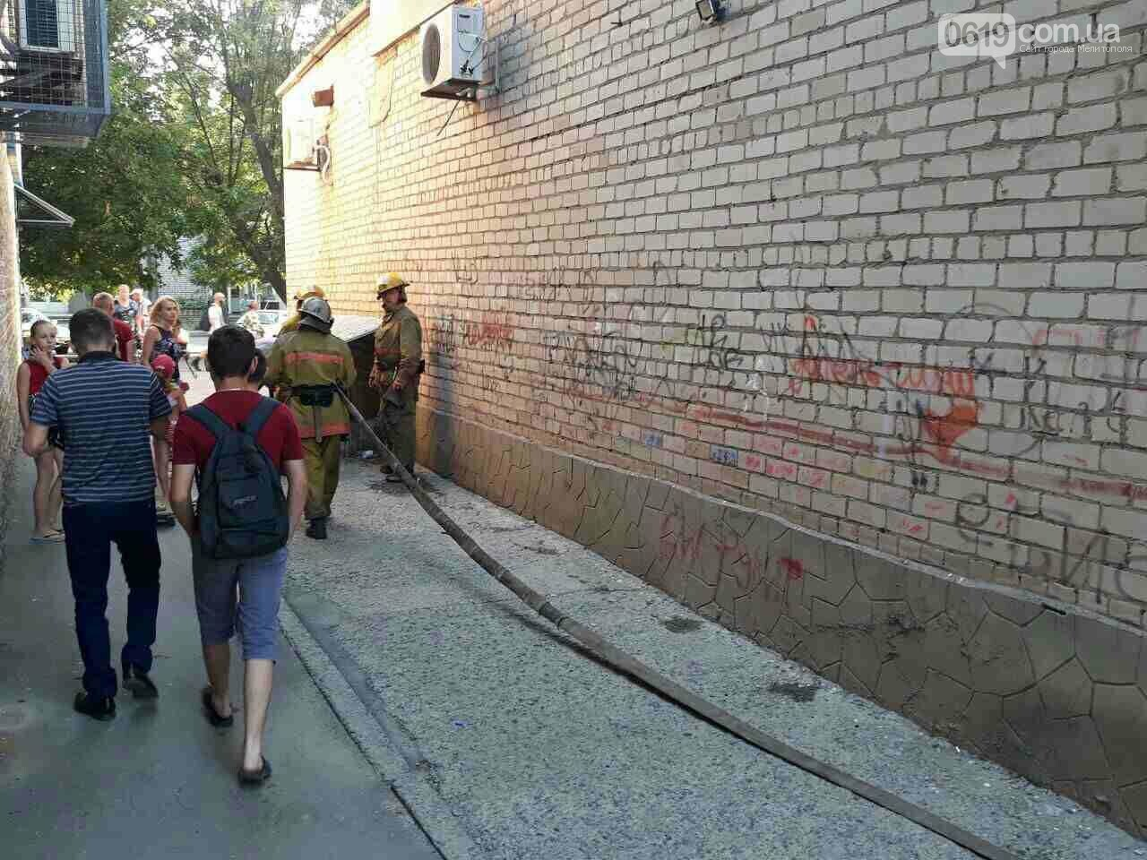 Мелитопольские спасатели потушили пожар в подвале многоэтажки, - ФОТО , фото-1