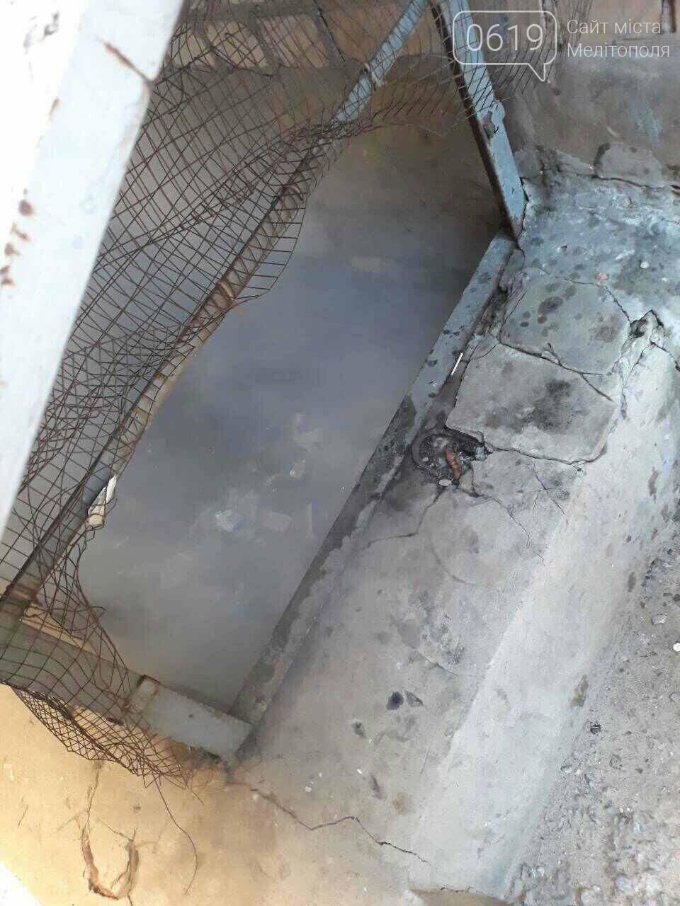 Мелитопольские спасатели потушили пожар в подвале многоэтажки, - ФОТО , фото-2