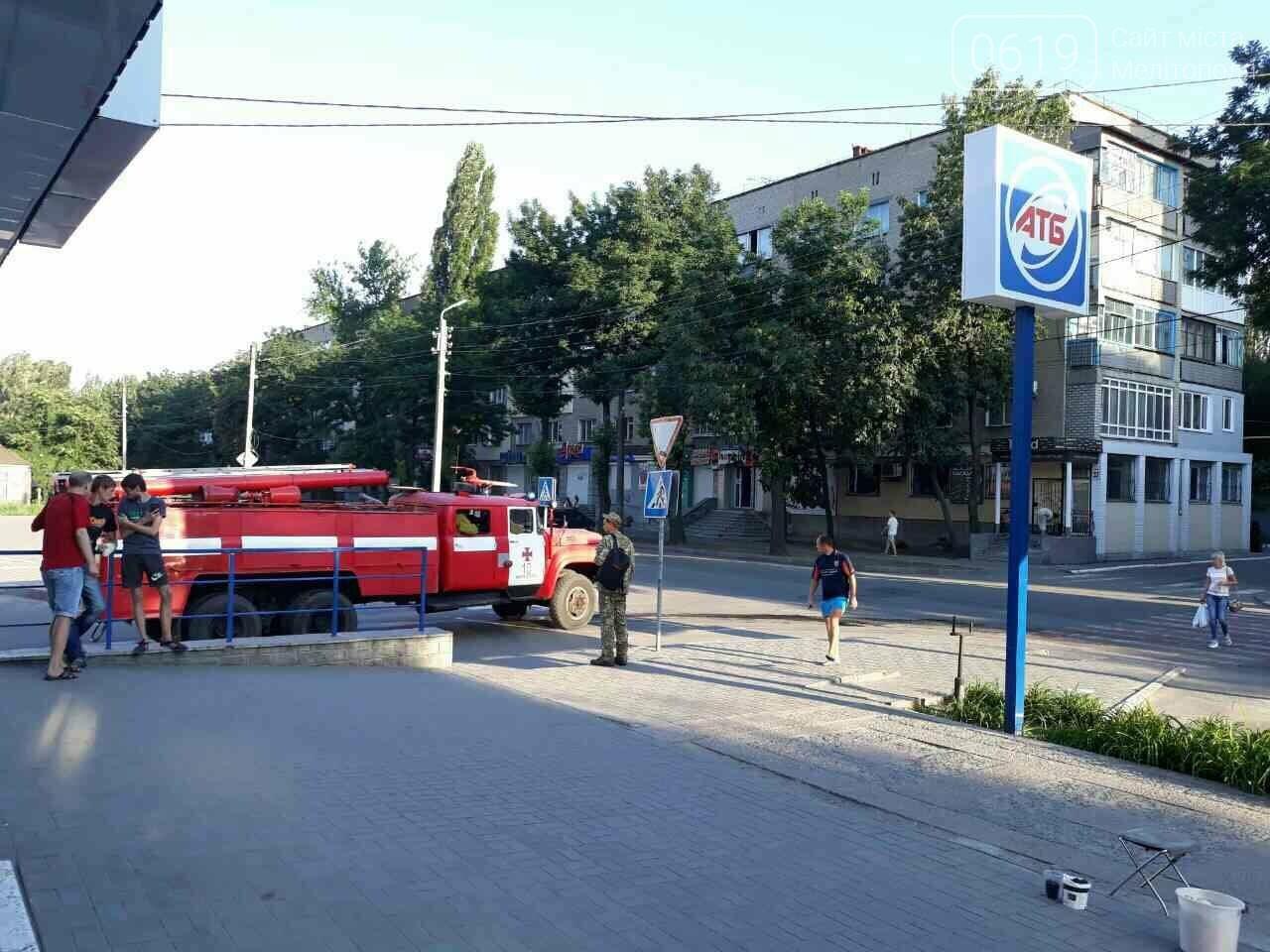 Мелитопольские спасатели потушили пожар в подвале многоэтажки, - ФОТО , фото-3
