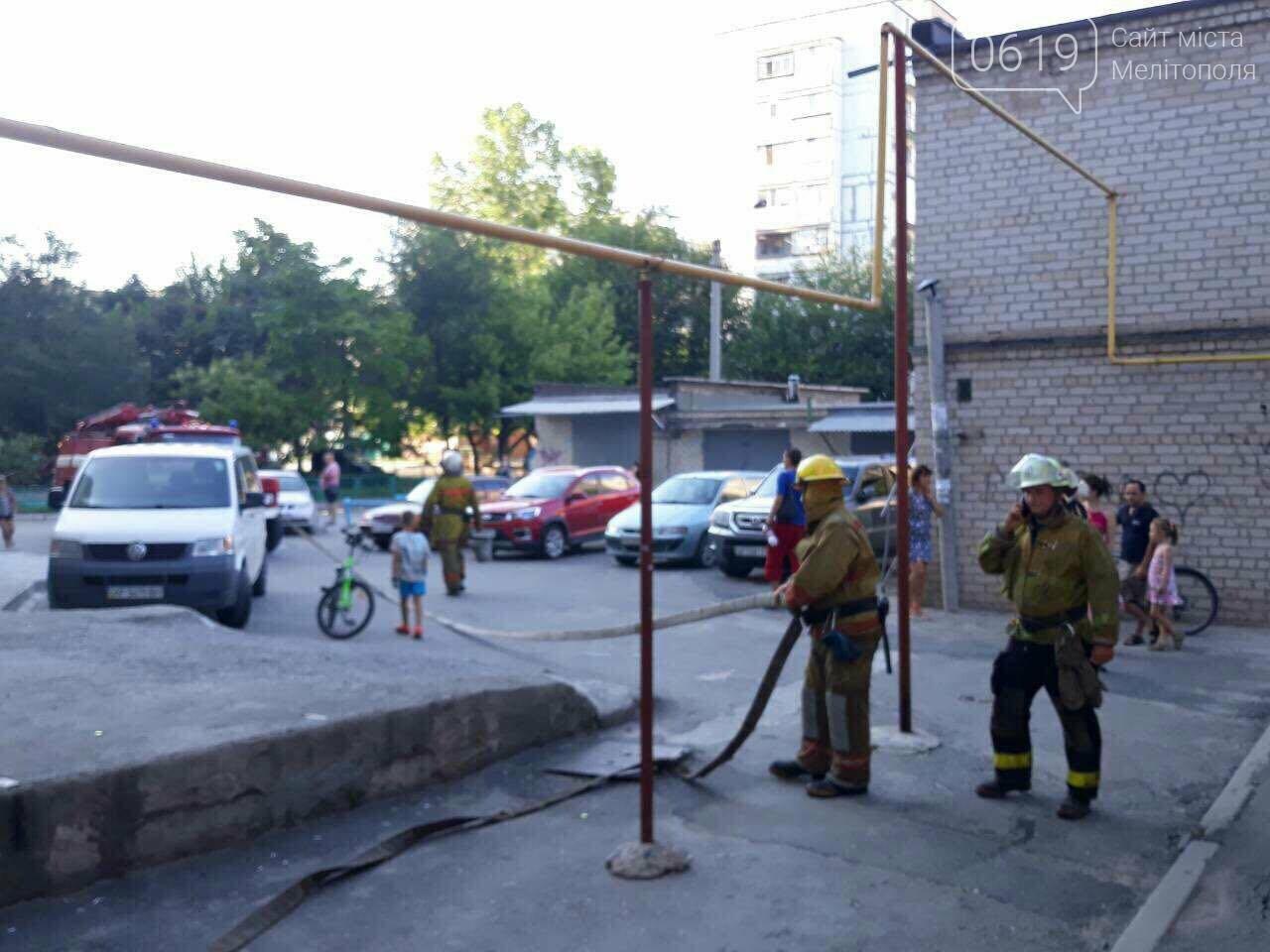 Мелитопольские спасатели потушили пожар в подвале многоэтажки, - ФОТО , фото-7