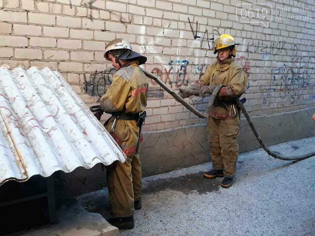 Мелитопольские спасатели потушили пожар в подвале многоэтажки, - ФОТО , фото-8