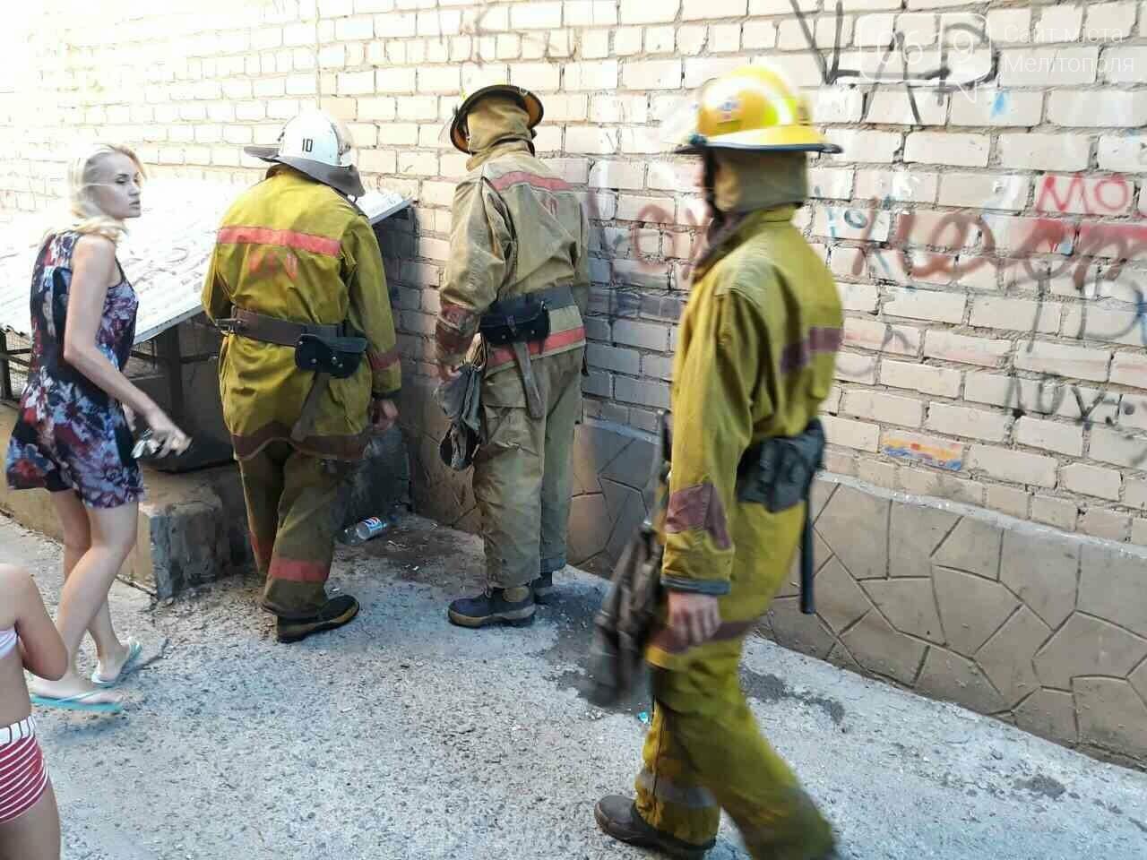 Мелитопольские спасатели потушили пожар в подвале многоэтажки, - ФОТО , фото-9