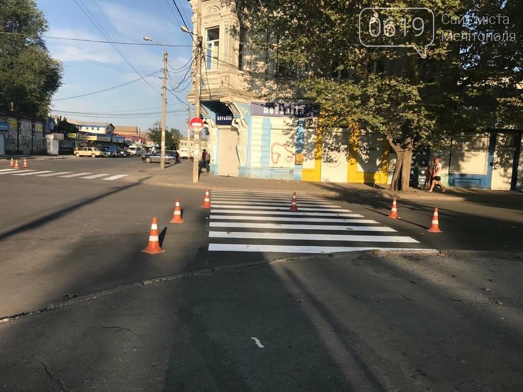 В Мелитополе наносят дорожную разметку, фото-4