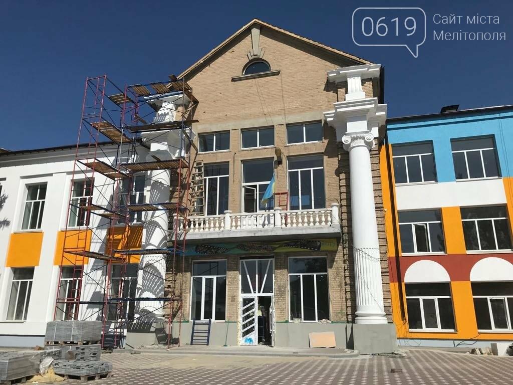 В Мелитополе учащиеся школы №23 выйдут на учебу позже остальных , фото-2