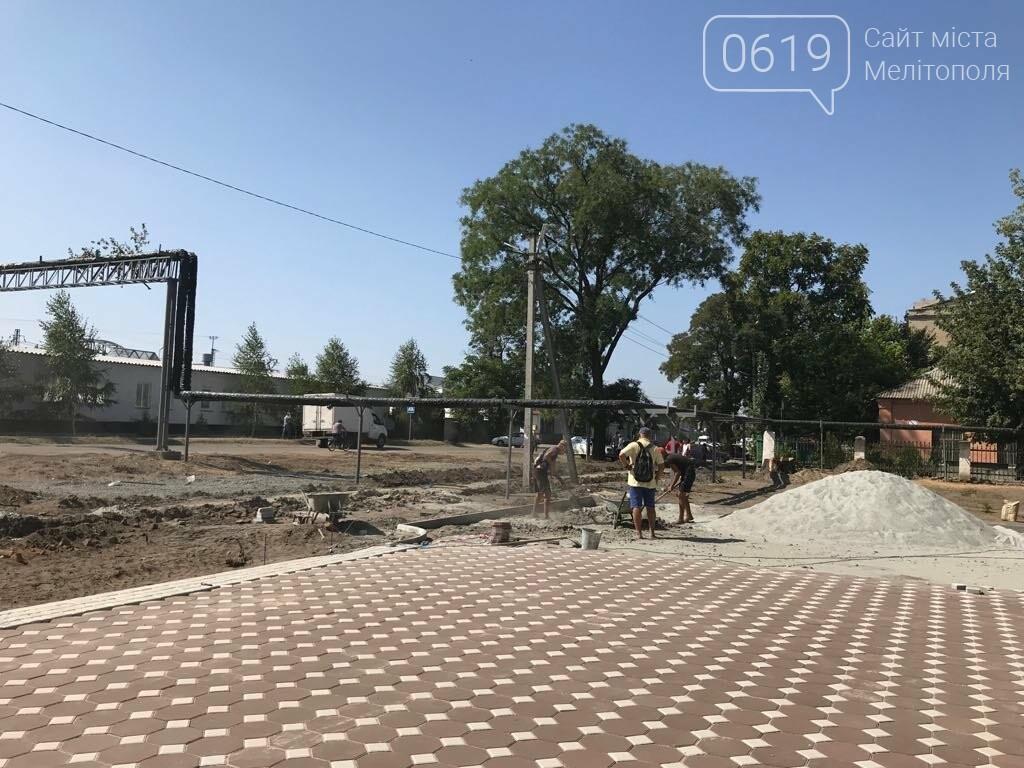 В Мелитополе учащиеся школы №23 выйдут на учебу позже остальных , фото-3