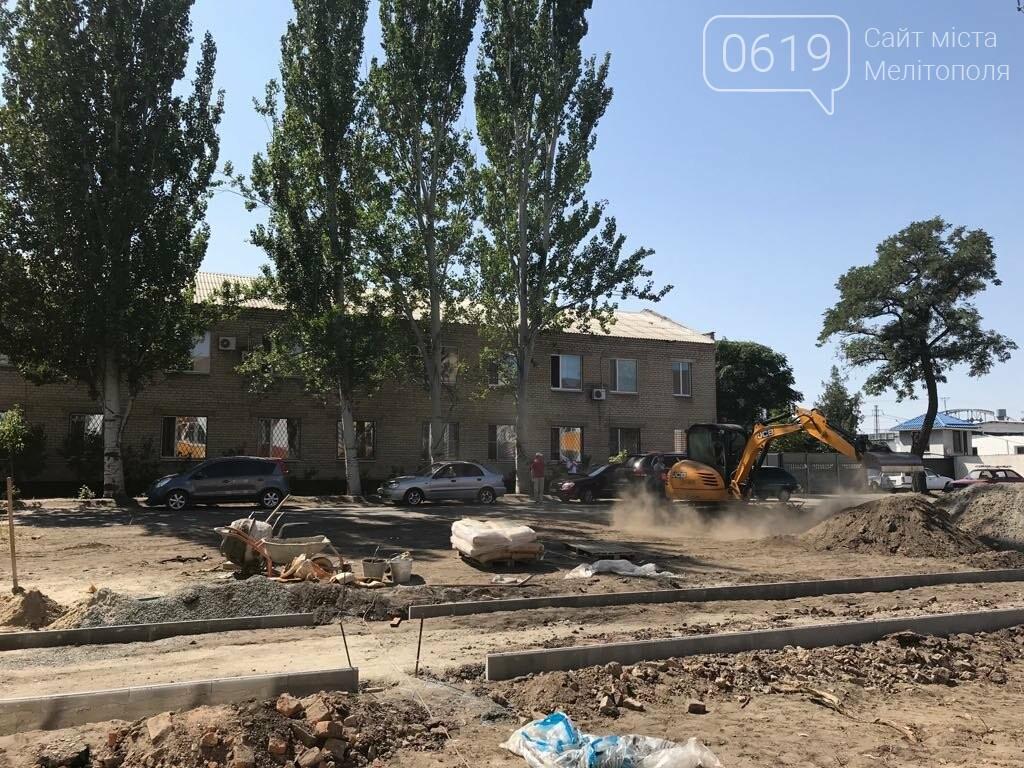 В Мелитополе учащиеся школы №23 выйдут на учебу позже остальных , фото-4
