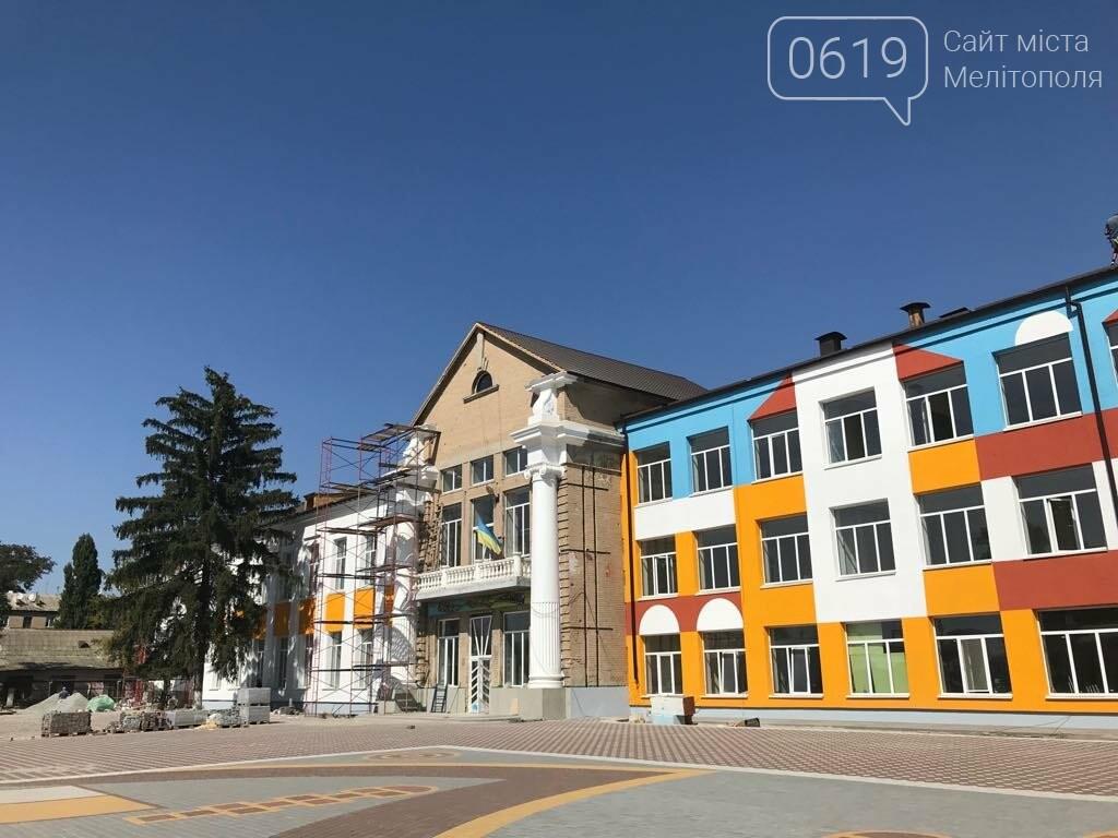 В Мелитополе учащиеся школы №23 выйдут на учебу позже остальных , фото-1
