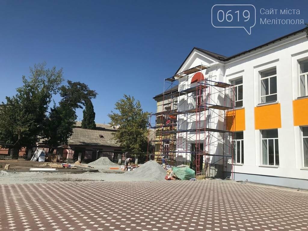 В Мелитополе учащиеся школы №23 выйдут на учебу позже остальных , фото-6