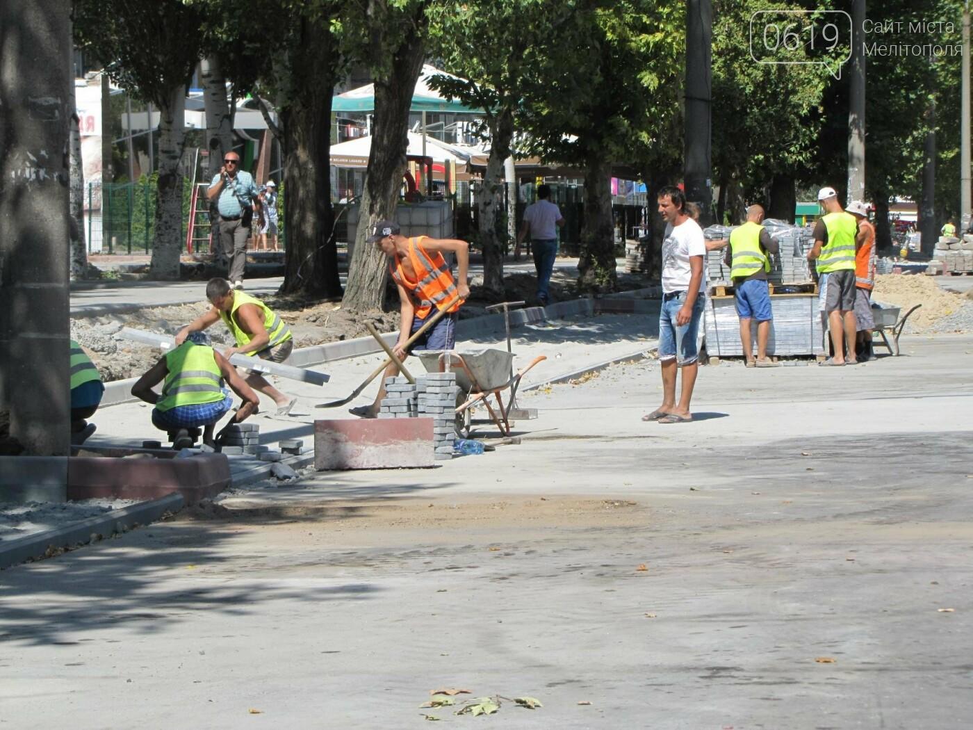 В Мелитополе отремонтируют проспект до Дня города , фото-2