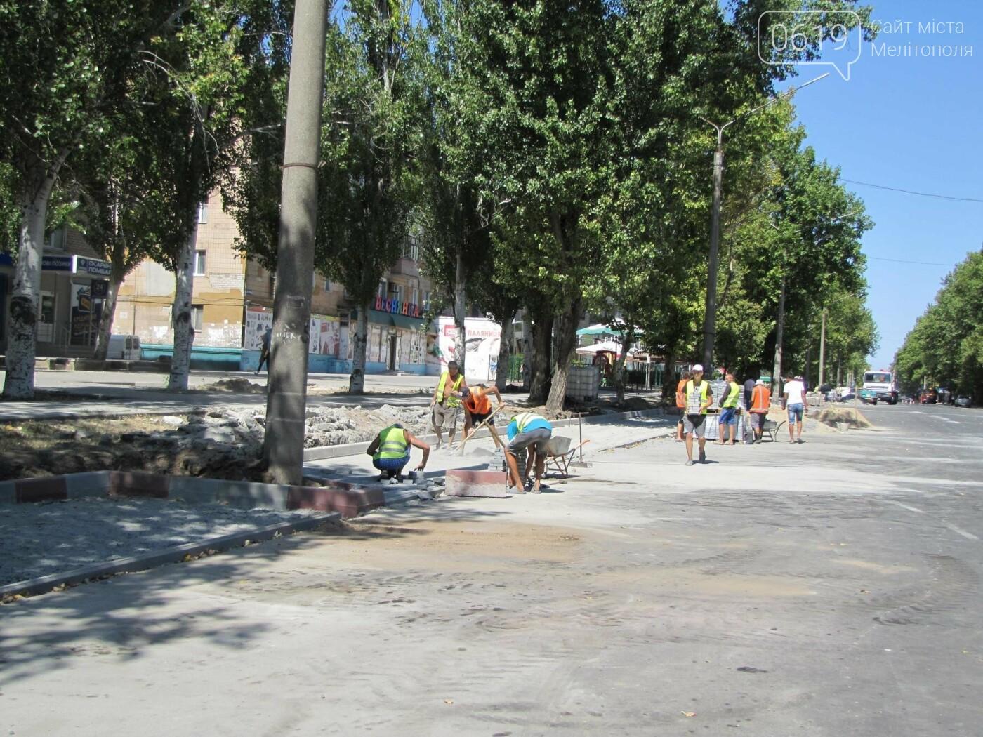 В Мелитополе отремонтируют проспект до Дня города , фото-5