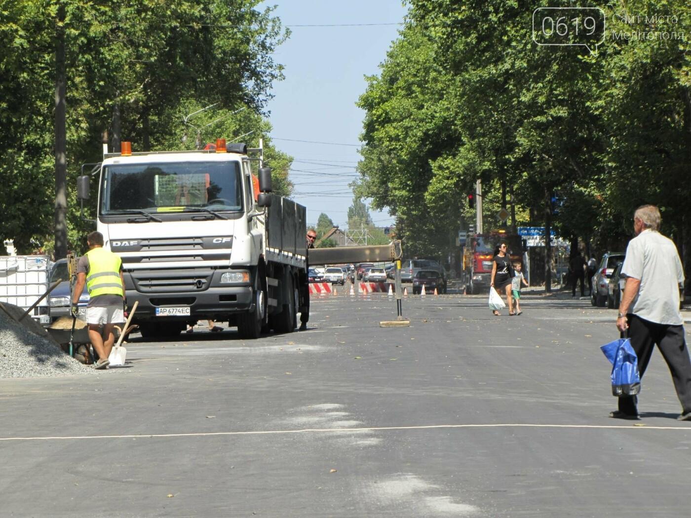 В Мелитополе отремонтируют проспект до Дня города , фото-3