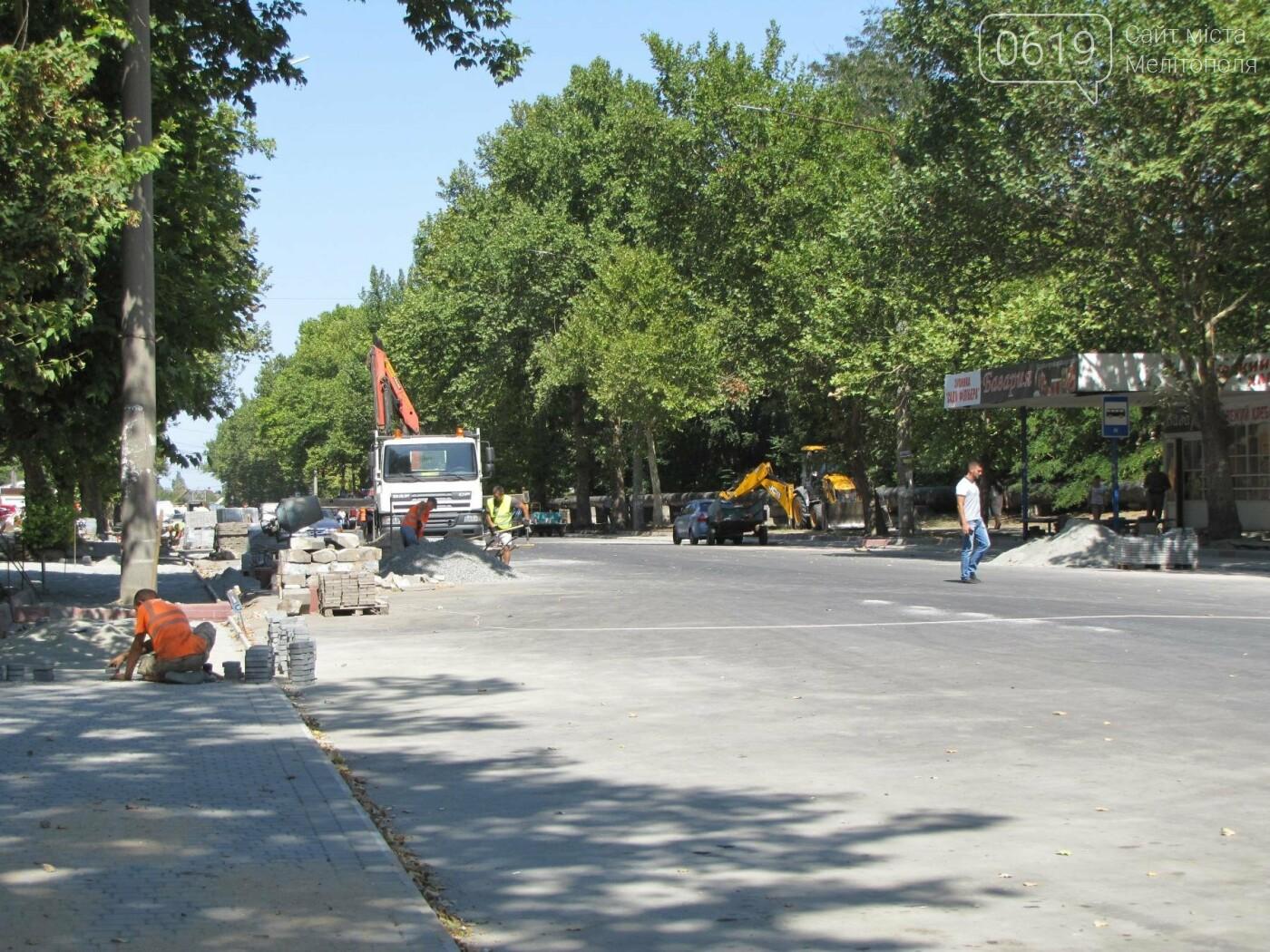 В Мелитополе отремонтируют проспект до Дня города , фото-6