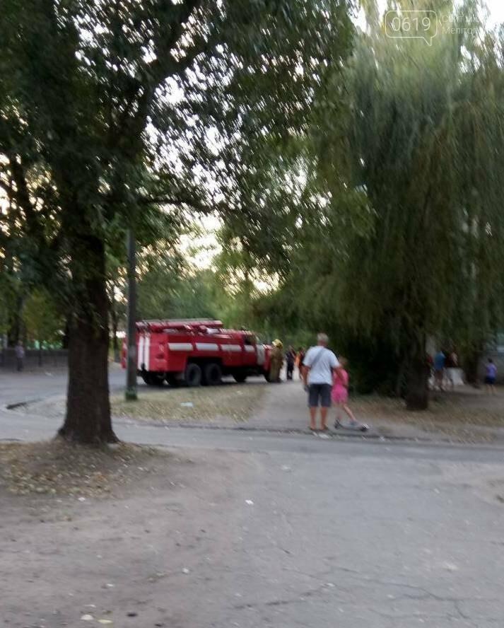 В Мелитополе горела квартира, фото-1, Фото сайта 0619