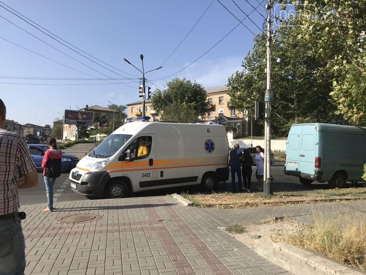 В Мелитополе на пешеходном переходе сбили девушку, - ФОТО, фото-1, Фото сайта 0619