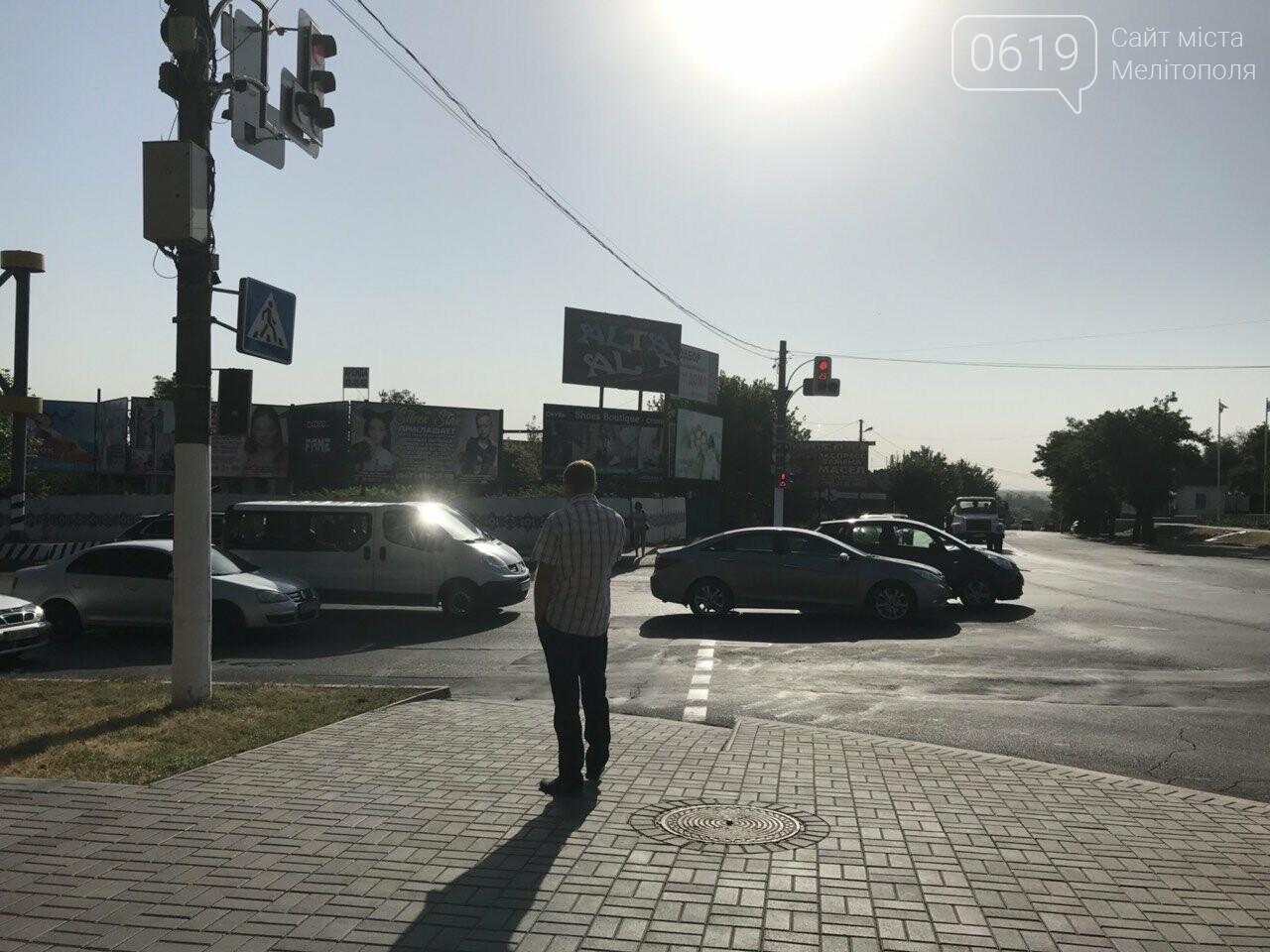 В Мелитополе на пешеходном переходе сбили девушку, - ФОТО, фото-2, Фото сайта 0619