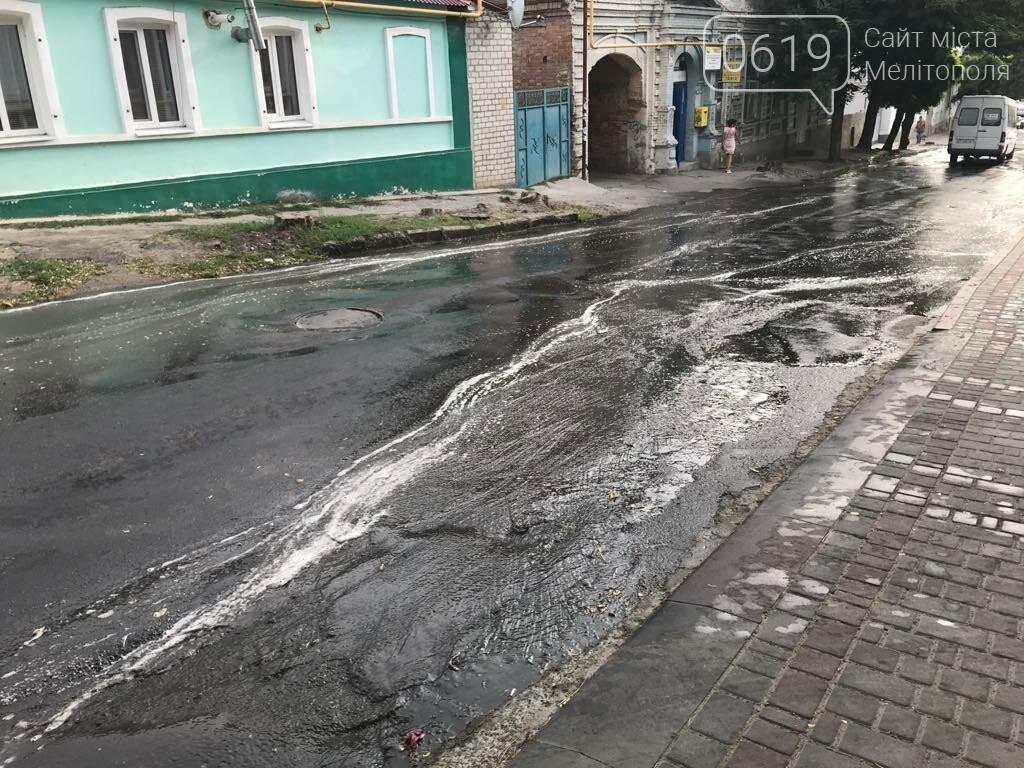 В Мелитополе одну из улиц затопило водой, фото-6