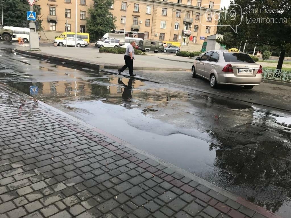 В Мелитополе одну из улиц затопило водой, фото-3