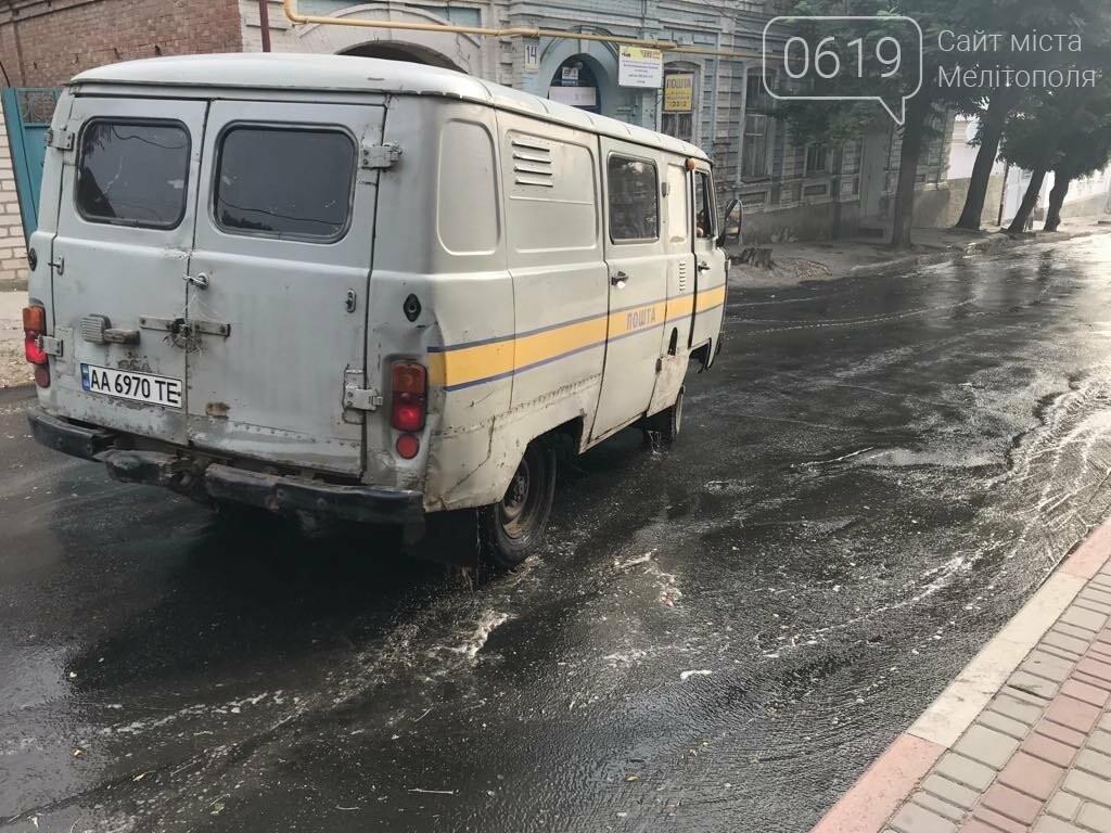 В Мелитополе одну из улиц затопило водой, фото-1