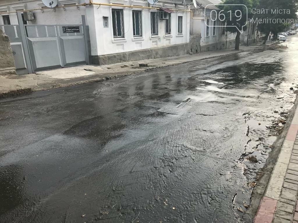 В Мелитополе одну из улиц затопило водой, фото-8
