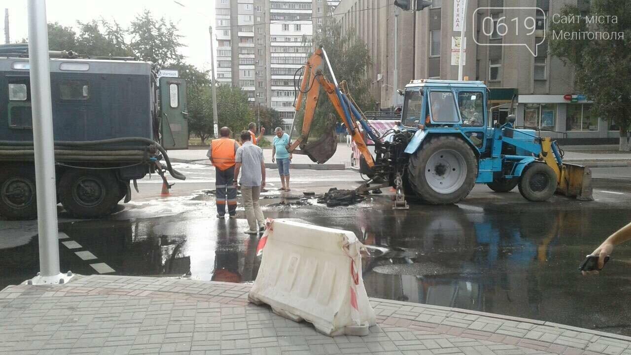В центре Мелитополя образовалась пробка, фото-2