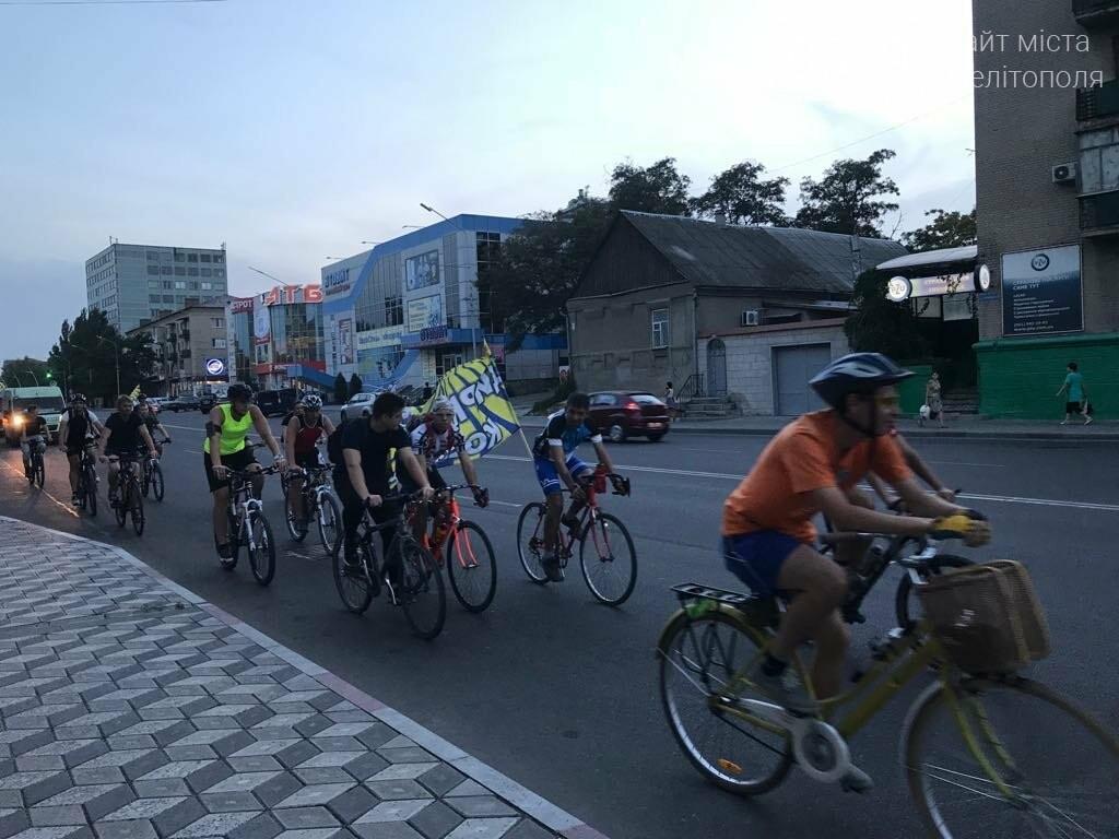 В Мелитополе состоялся необычный велопробег, фото-1