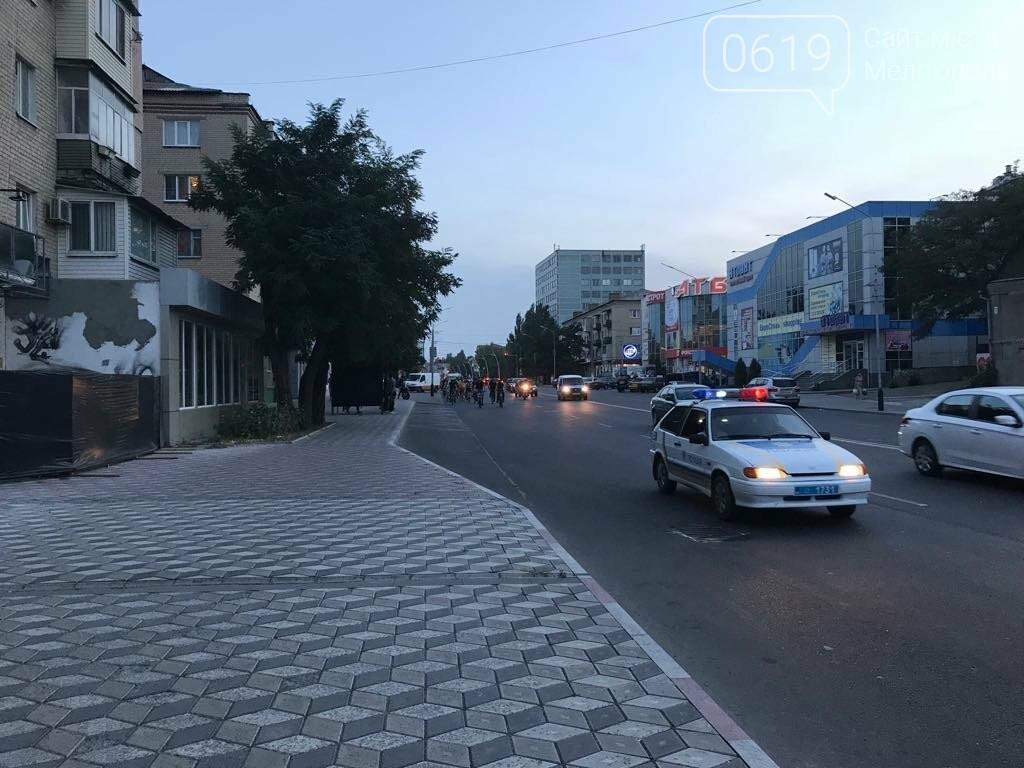 В Мелитополе состоялся необычный велопробег, фото-5