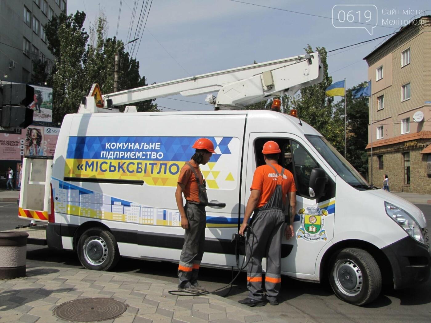 Мелитопольскому КП приобрели новую технику , фото-3, Фото сайта 0619