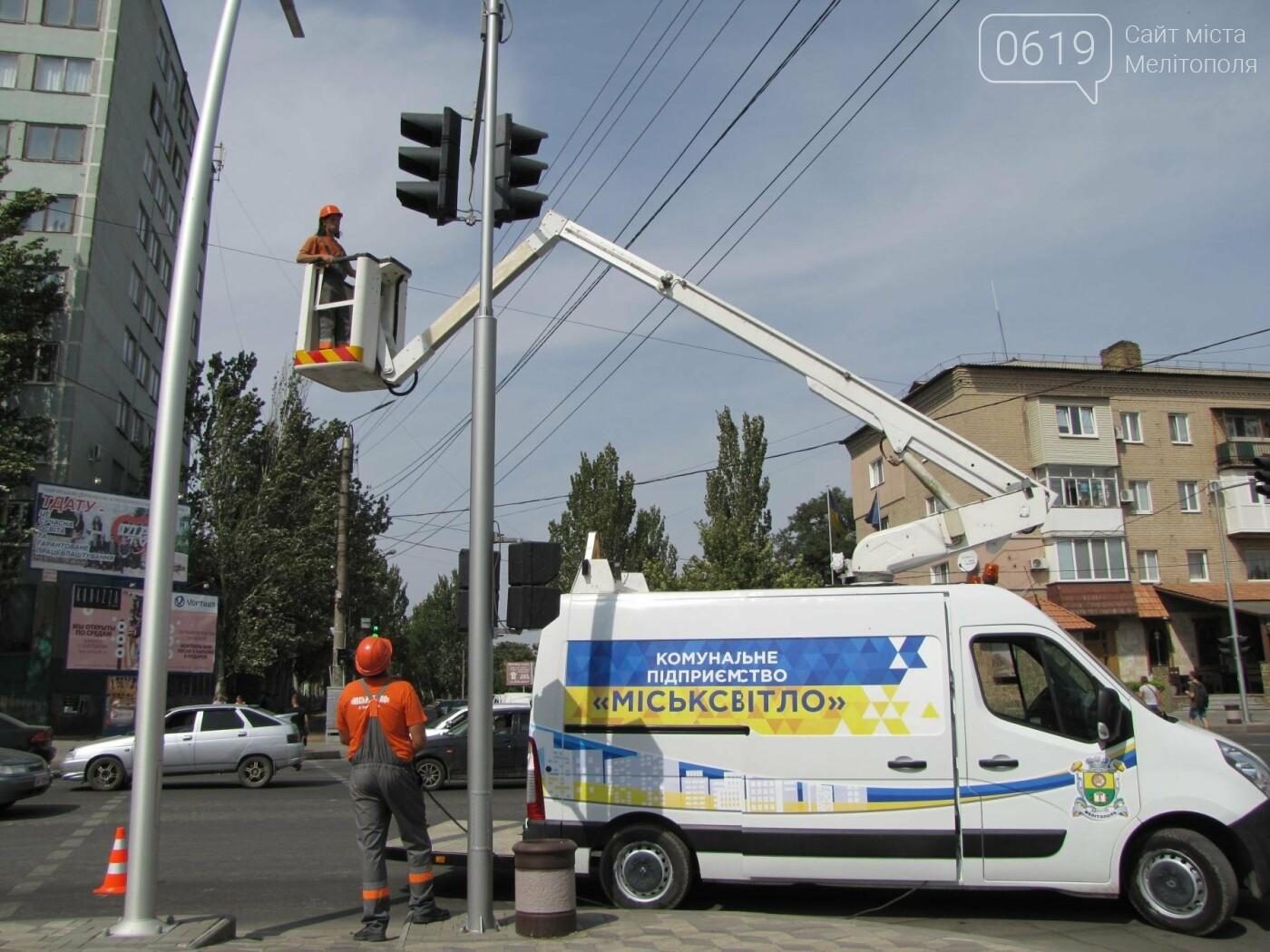 Мелитопольскому КП приобрели новую технику , фото-4, Фото сайта 0619