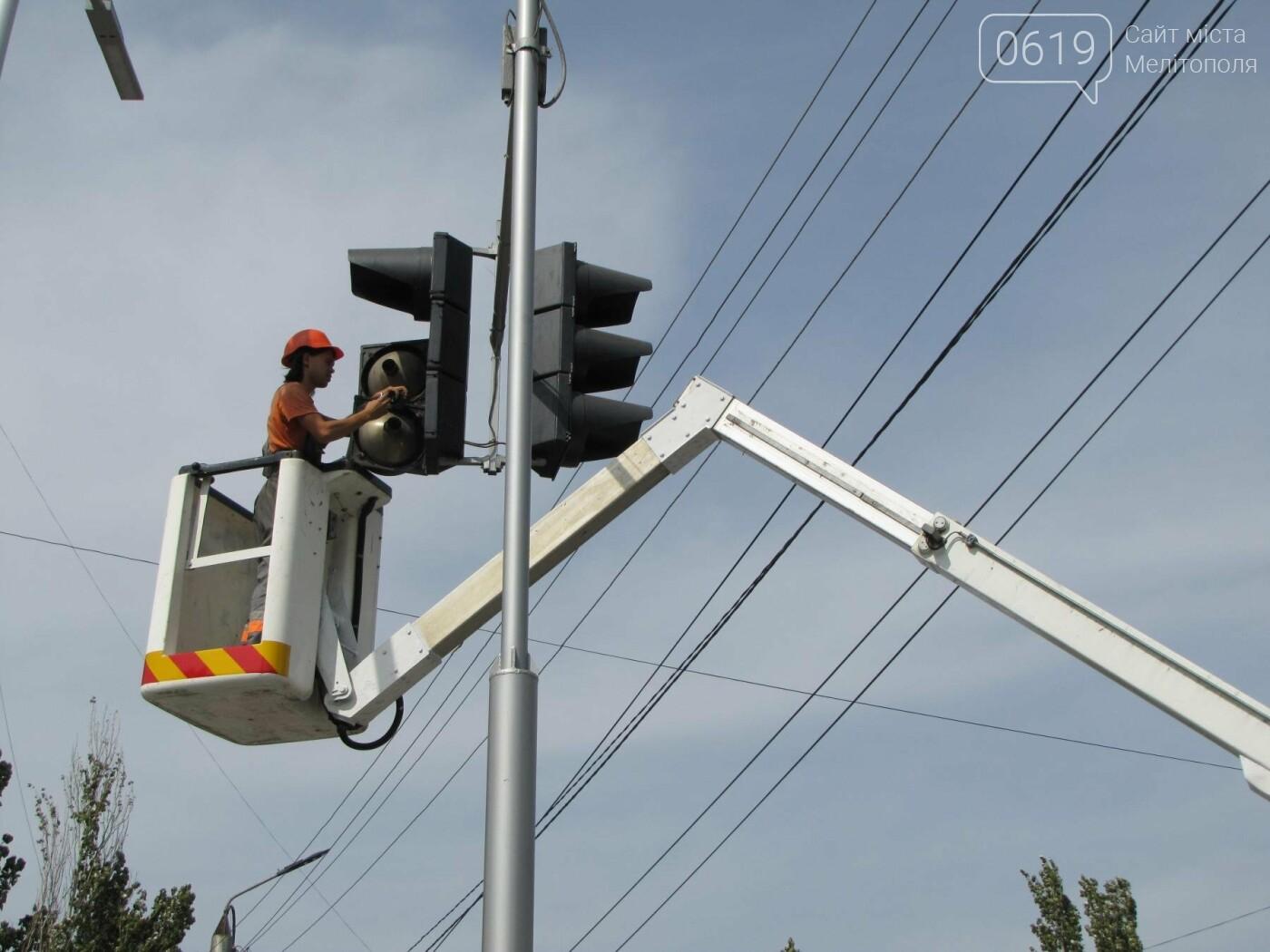 Мелитопольскому КП приобрели новую технику , фото-1, Фото сайта 0619