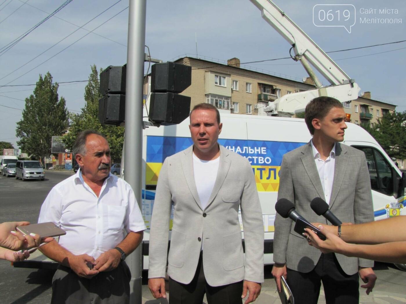 Мелитопольскому КП приобрели новую технику , фото-2, Фото сайта 0619