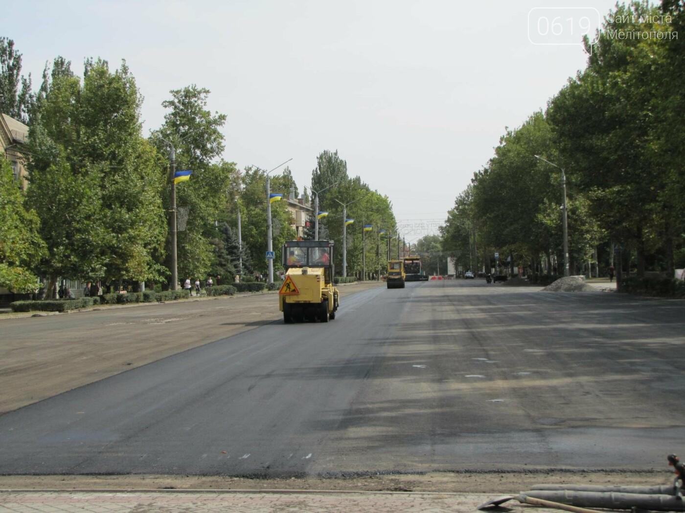 Ремонт на миллионы: в Мелитополе реконструкцию улицы завершат ко Дню города, фото-3, Фото сайта 0619