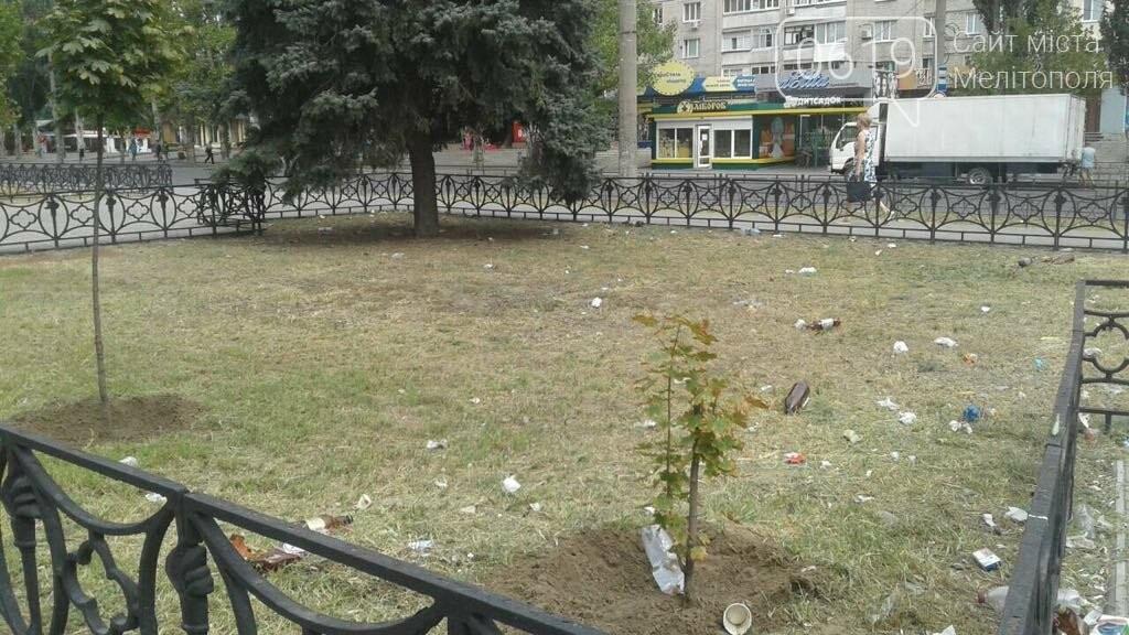 Зеленую зону в Мелитополе превратили в свалку, фото-1