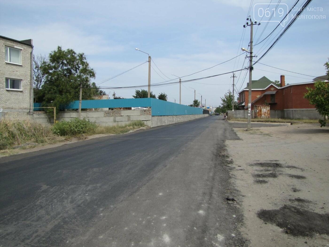 В Мелитополе отремонтировали дорогу на окраине, фото-2, Фото сайта 0619