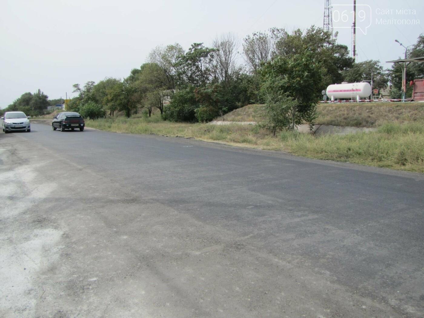 В Мелитополе отремонтировали дорогу на окраине, фото-3, Фото сайта 0619