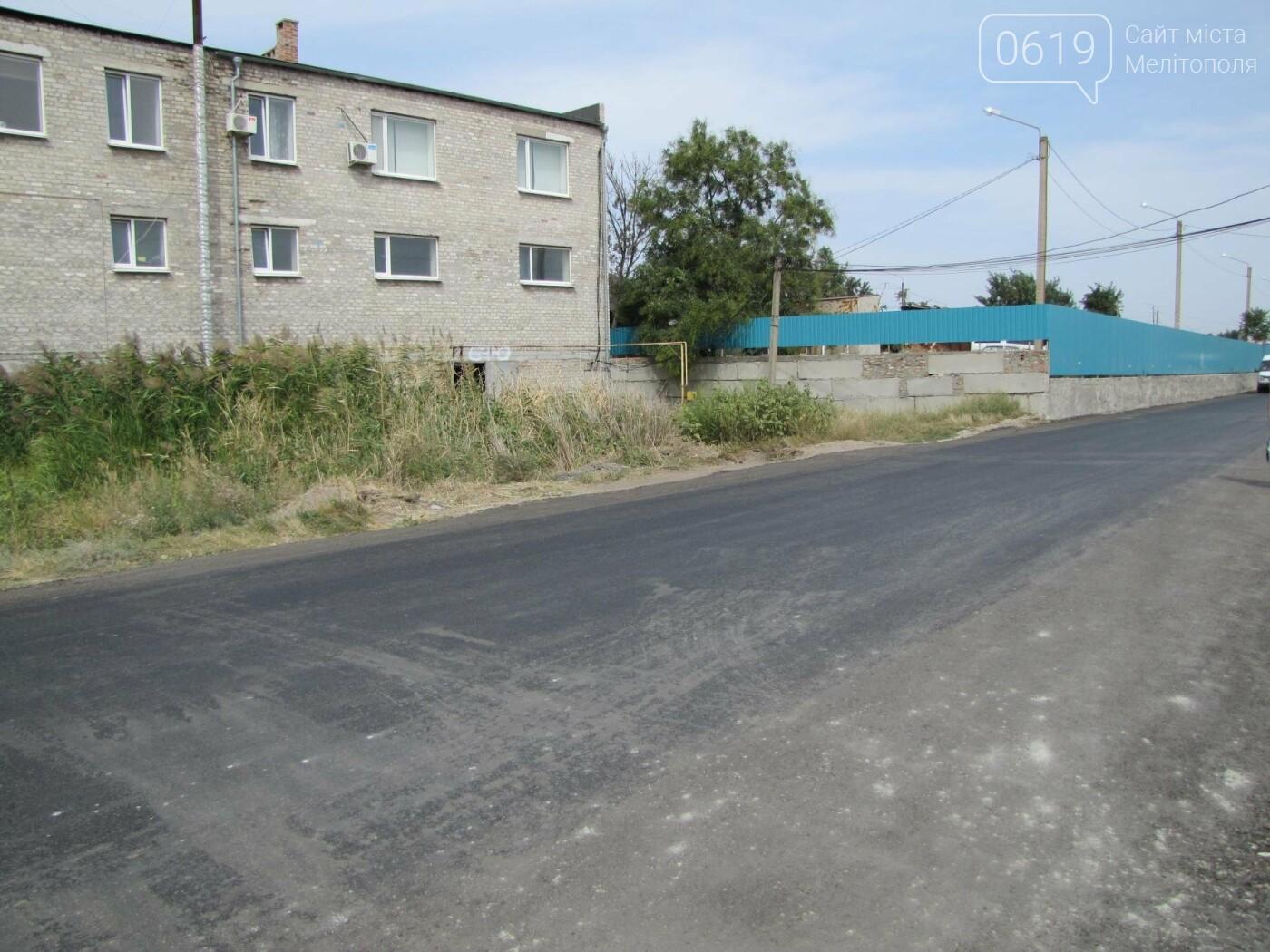 В Мелитополе отремонтировали дорогу на окраине, фото-5, Фото сайта 0619