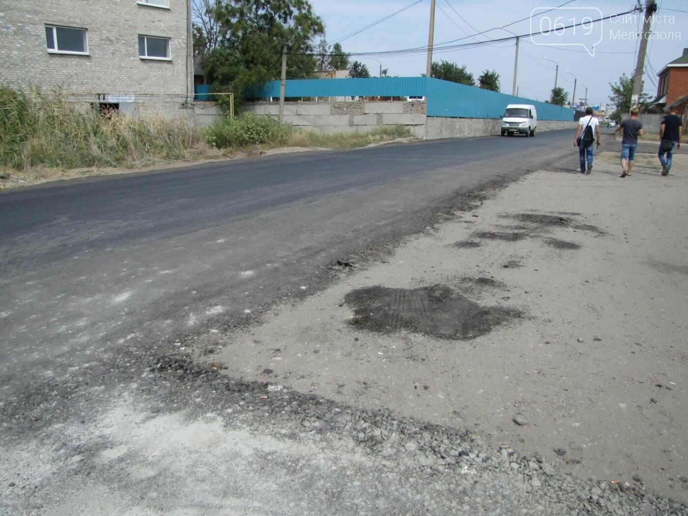 В Мелитополе отремонтировали дорогу на окраине, фото-6, Фото сайта 0619