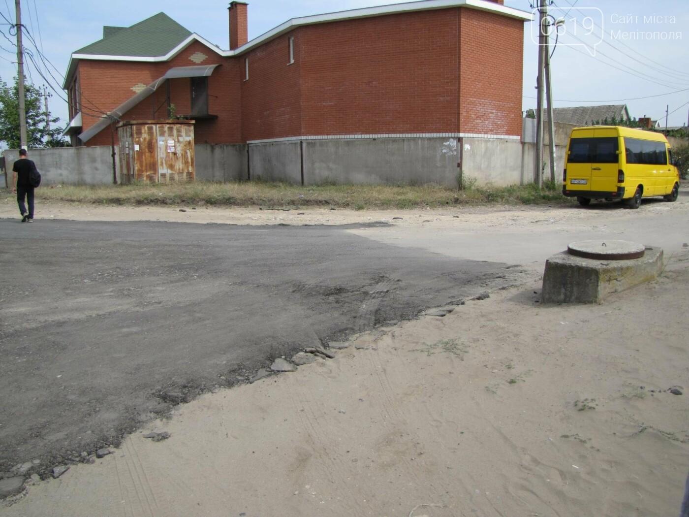 В Мелитополе отремонтировали дорогу на окраине, фото-4, Фото сайта 0619
