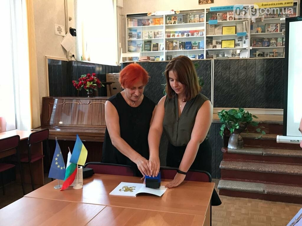 В Мелитополе отметили годовщину объединения Республики Болгария, фото-1
